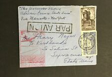 France 1939 First Flight Cover Marseille To New York