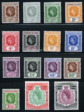 LEEWARD ISLANDS 1954 SG 126-140 SC 133-147 OG VF MLH * COMPLETE SET 15 STAMP