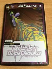 Carte Dragon Ball Z DBZ Miracle Battle Carddass Part 01 #79/97 Rare Foil 2009