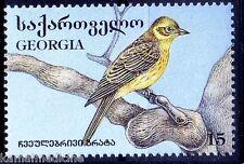 Yellowhammer, Birds, Georgia 1996 MNH -( C1)