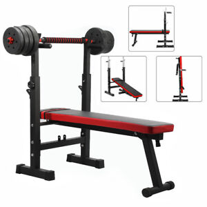 Weight Bench Press Barbell Rack Adjustable Folding Squat Fitness Gym Training