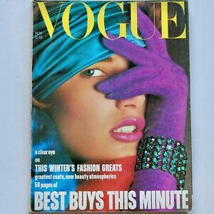 1984 November VOGUE 80s fashion magazine Bruce Weber / Jackson Pollock