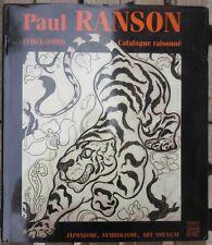 Paul Ranson 1861-1909 Catalogue raisonné Japonisme Symbolisme Art nouveau