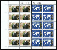 LibanPost rarest 2 stamps Among Civilizations / first Immigrant Blk/10x2 Lebanon