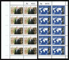 LibanPost rarest 2 stamps Among Civilizations / first Immigrant Blk/10x2 Lebanon