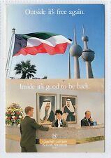 KUWAIT SHERATON HOTEL: Kuwait postcard (C24616)