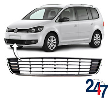 NEW VW CADDY TOURAN 2010 - 2015 FRONT BUMPER LOWER CENTER GRILL WITH CHROME TRIM
