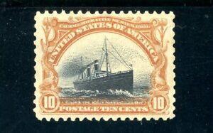 USAstamps Unused VF-XF US 1901 Pan-American Navigation Scott 299 OG MLH