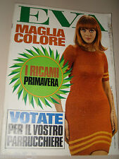 EVA=1967=TINA POLITO=MIA FARROW=ANN MARGRET=ELSA MARTINELLI=RIVISTA MODA=