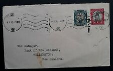 1940 South Africa Cover ties 2 stamps cancelled Bloemfontein to NZ