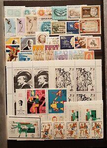 URUGUAY (2616) Nice Small Collection (MNH)