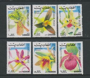 Afghanistan - 1999 Flowers set - MNH
