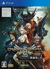 PlayStation 4 Dragons Dogma Online Season 2 Limited Edition JAPAN