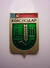 Vintage Russian Enamel Badge KRASNODAR City