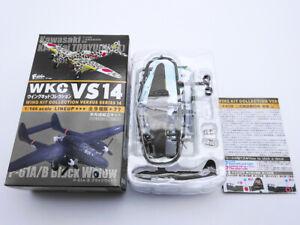 1/144 Wing Kit Collection VS Vol.14 #1E Ki45 kai Hei Nick Toryu F-toys