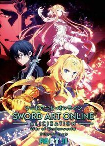 Anime Sword Art Online Alicization War of Underworld Part 2 Ep 13-23 English Dub