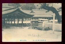 Vintage Japan Photo Postcard Miyajima  B3740
