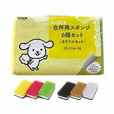Duskin Kitchen Antibacterial Sponge for Dishes 6 pieces 6 Color F/S w/Tracking#