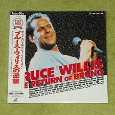 BRUCE WILLIS The Return Of Bruno - RARE 1994 JAPAN NEW/SEALED LASERDISC + OBI