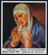 "Bhutan 688 MNH Art, ""Mater Dolorosa with Raised hands"" Titian"