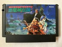 Castlevania 3 Game Famicom Akumajo Densetsu Nintendo KONAMI Tested cleaned Japan