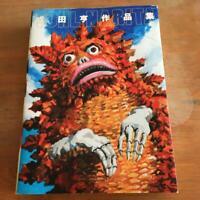 Tsuburaya Book TORU NARITA Art Works ULTRAMAN MIGHTY JACK Special Effect Used