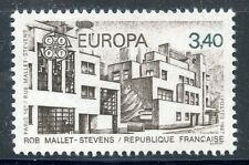 STAMP / TIMBRE FRANCE NEUF N° 2472 ** RUE MALLET STEVENS PARIS 16°