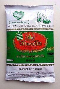 Thai Milk Green Tea CHATRAMUE Number ONE Brand 200 g (7 oz) Worldwide Shipping