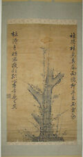 A Very Rare/Old/Fine Korean Plum Scroll Painting-17th -18th C.