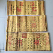 (3) of the qing dynasty emperor's imperial edict