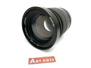 【Very Good】 Mamiya G 150mm F/4.5 L Telephoto MF Lens For New Mamiya 6 from JAPAN