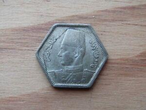 Egypt Coins Egyptian Coin Variants