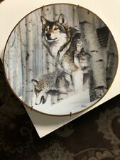 "The Hamilton Collection ""Broken Silence"" Year of the Wolf Plate 1993 - Al  Agnew"