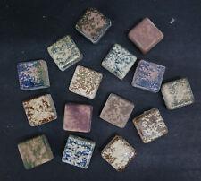 Lot of 14-Vintage Mottled Field Tiles