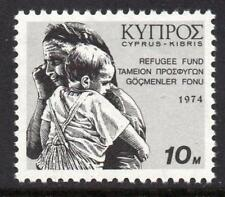 Cyprus MNH 1974 SG435 Tax Refugee Fund