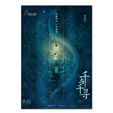 Spirited Away Poster - Chinese Promotion Art 01 - High Quality Prints