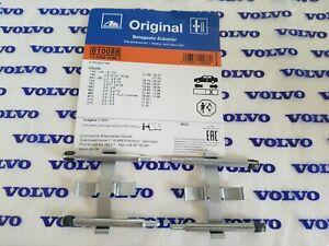 Volvo 164 240 242 244 245 262 264 265 DL & GL Rear Brake Hardware kit (OEM-ATE)
