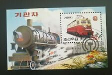 Korea 2004 Lokomotiven Block 605 o/Used/Gestempelt
