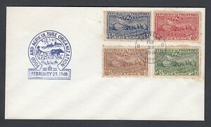 PHILIPPINES 1948 FAO FOOD & AGRICULTURE ORGANIZATION FIRST DAY COVER FDC MANILA