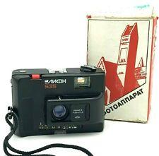 Lomography ELIKON 535 Soviet Vintage Film Camera Compact Minar 2 Lens 35 mm NOS