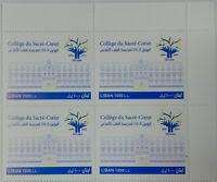 Lebanon 2019 NEW MNH stamp - Sacre-Coeur School - Corner Blk-4