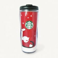 Starbucks Japan Limited Tumbler 2011 Christmas HOLIDAY RED CUP 12oz