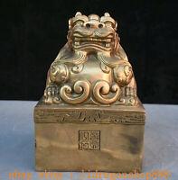 """9.2 """"Ancien Chine Dynastie Laiton Cuivre Dragon Bête Sceau Impérial Sceau Signet"""