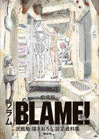 DHL Tsutomu Nihei BLAME! Movie Setting Material Art Book Anime Film Sketch Works