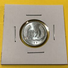 1989 China,People's Republic, 2 Fen,Aluminum Coin,National Emblem, Chinese Cents
