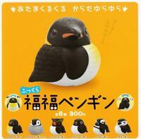 Kitan Club plump Fu Fu Penguin Gashapon 6 set mini figure capsule toys