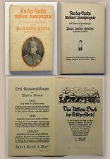 Höcker An der Spitze meiner Kompagnie 1914 Kriegserlebnisse Memoiren Militaria