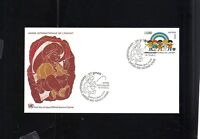 FIRST DAY ISSUE 1979 GENEVA UNITED NATIONS YEAR OF INFANT CHILDREN RAINBOW STAMP