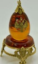 Very beautiqful antique Imperial Russian silver&melted amber Easter Egg.