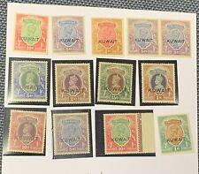 MINT British Colonies Kuwait Stamps Lot 752